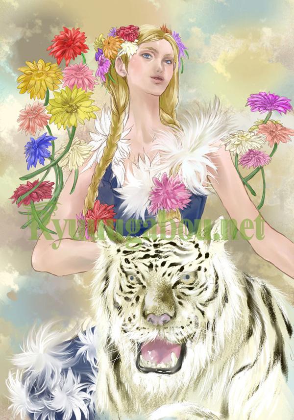 ガーベラと虎